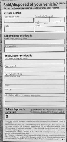 Ejemplo formulario MR13A